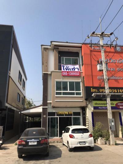 อาคารพาณิชย์ 15000 กาญจนบุรี เมืองกาญจนบุรี ปากแพรก