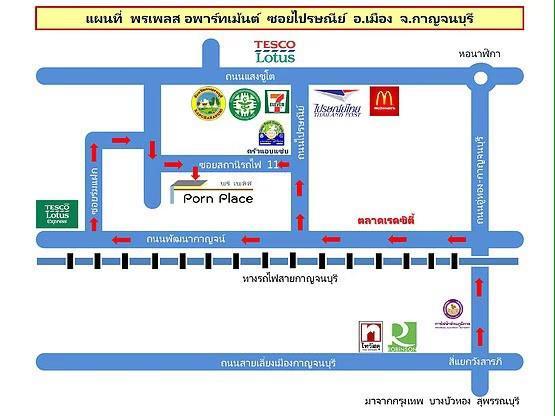 อพาร์ทเม้นท์ 4000 กาญจนบุรี เมืองกาญจนบุรี ปากแพรก